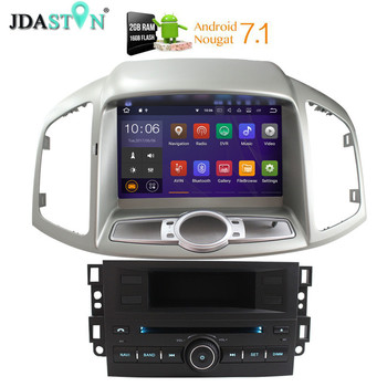 JDASTON Için Android 7.1 Araba DVD Oynatıcı Chevrolet Captiva 2006-Bluetooth WIFI 2 GB RAM SWC GPS Navigasyon Radyo multimedya